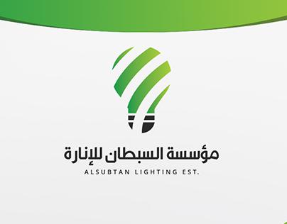 ELSABTAN branding