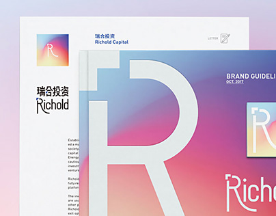 瑞合投资 · Richold