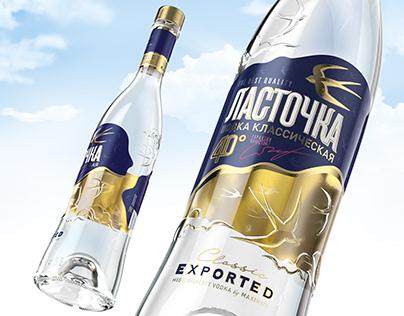 """Swallow"" Vodka"