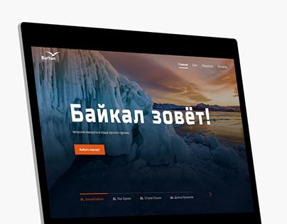 Website for travel agency / Concept
