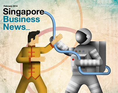 Singapore Economic Development Board, brand id. refresh