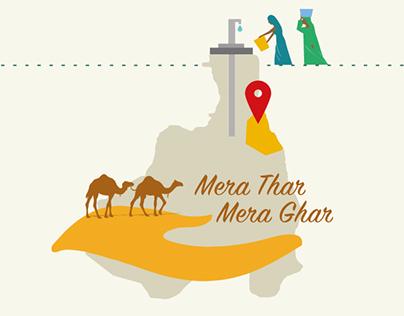 #MeraTharMeraGhar Infographic