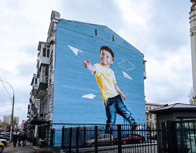 Mural Kiev animation 1