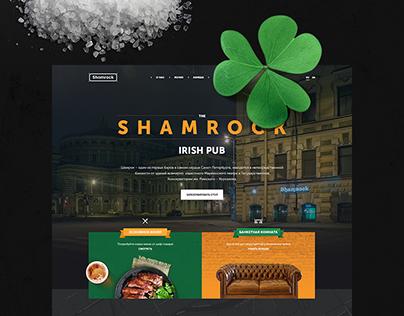 Shamrock Irish Pub Website