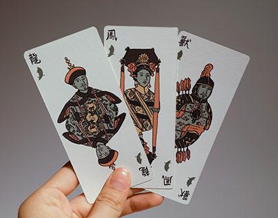 Imperial Poker