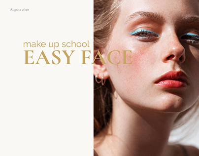 MAKE UP SCHOOL | Landing page