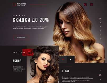 Promo site from New Style salon