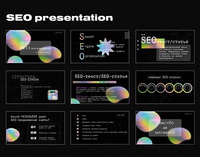 SEO presentation design