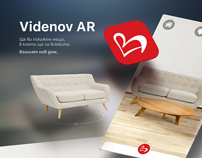 Videnov AR UI/UX Design Concept