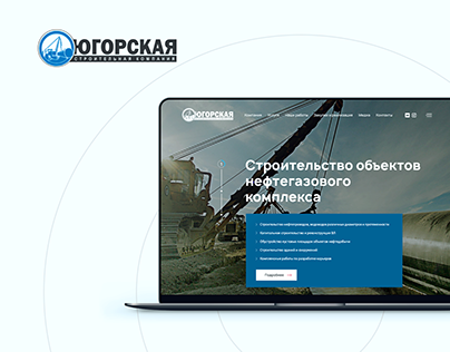 Yugra construction company