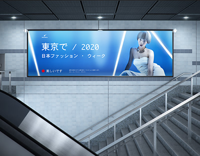 Urban Underground Lightbox / Billboard Mock-Ups Vol.2