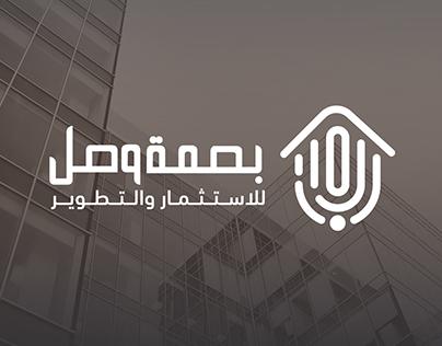 Basmet Wasel | brand identity design