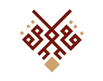Arafa Fabrics - Branding