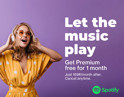 Spotify Ad Banner