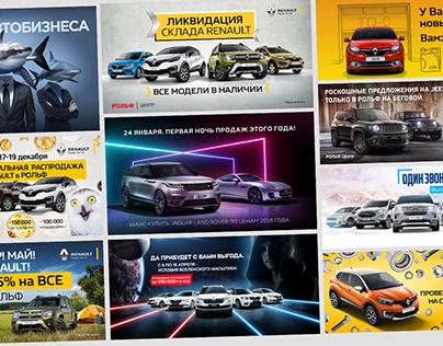 Vehicle decals on Behance