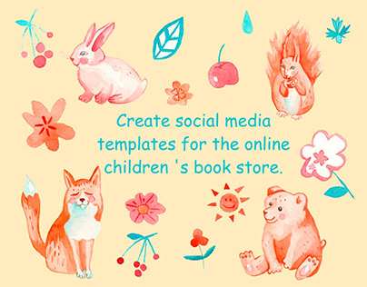 Cute animals for children's book store.