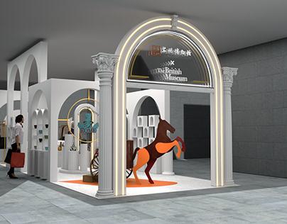 SUZHOU Museum X British Museum Store