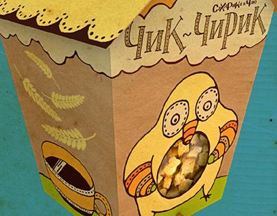Crackers Package