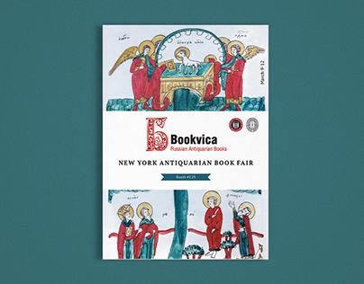 Bookvica. Обложка каталога