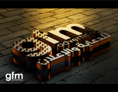gfm logo after effect