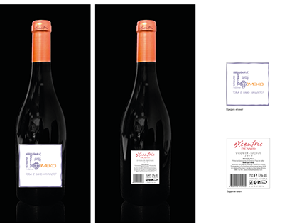 Tomeko wine label and package