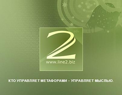 line2.biz