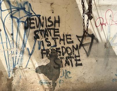 Investigation: Visual Communication / Tel Aviv