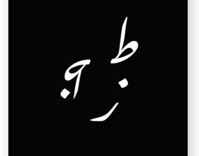 Typography Emotions