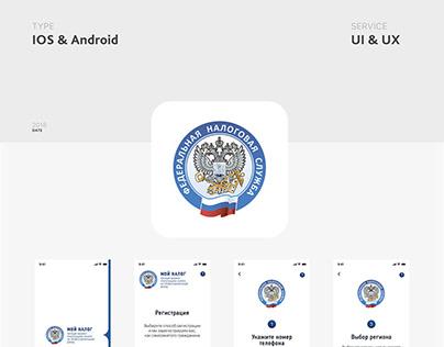"Приложение iOS & Android ""Мой налог"" (Ux&Ui)"