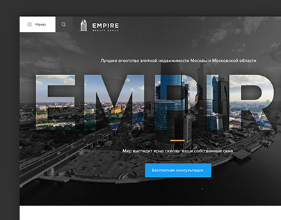 Design site Moscow real state agency