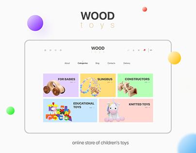 ONLINE CHILDREN'S GOODS STORE | Web-design UI/UX
