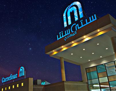 City Center Maadi Mall Photo Shoot