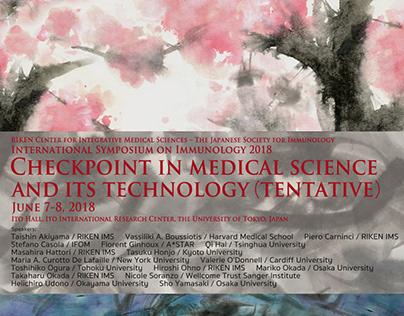 The poster of International Symposium 2018