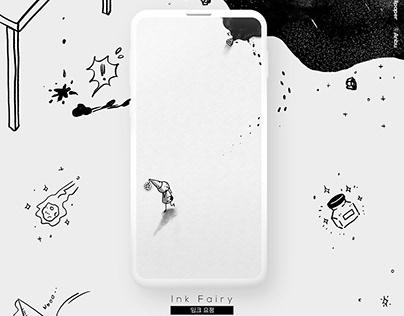 Samsung Galaxy s10 s10+ Background Illustrations