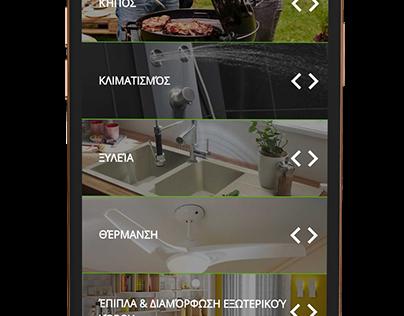Leroy Merlin App - Grecia