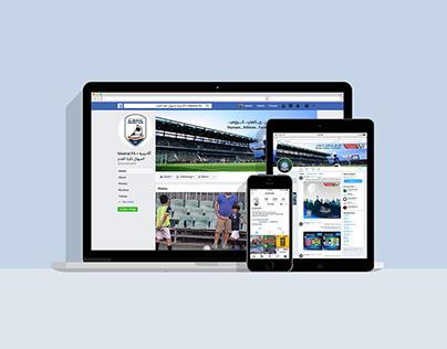 Al Meehal Football Academy   Social Media