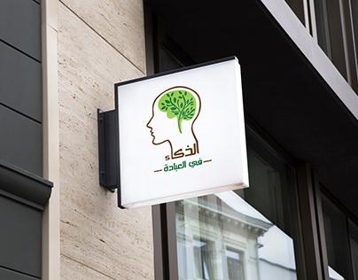 Brain intelligence YouTube Logo