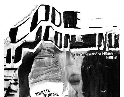 Code Inconnu Poster part of Remake Exhibition