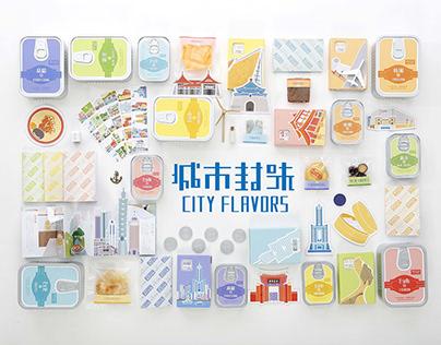 City Flavors 城市封味