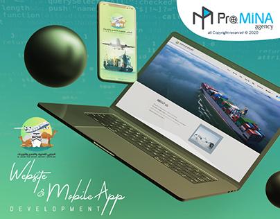 El Agaiby | Website & Mobile Application Development