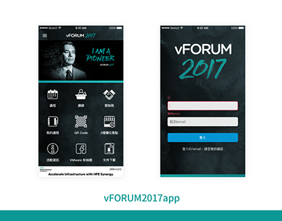 Conference app03