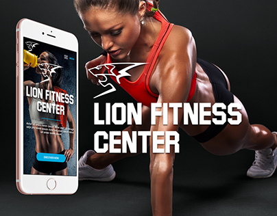 LION Fitness Center