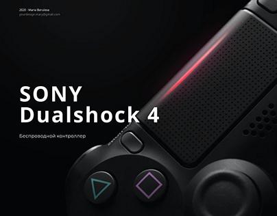 Джойстик беспроводной контроллер для Sony PlayStation