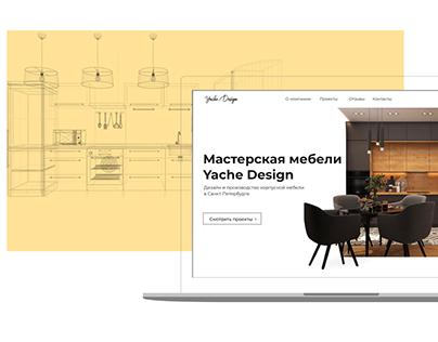 Furniture workshop website