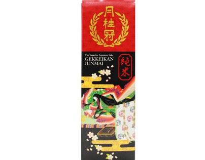 万葉集 月桂冠 日本酒 (Sake Package)