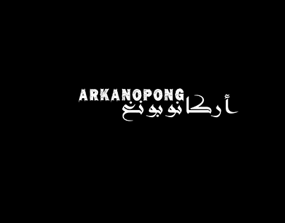 Arkanopong Game