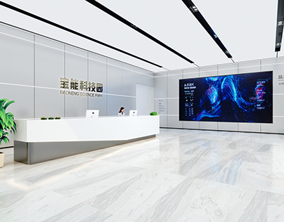 Reception hall of Baoneng science and Technology Park