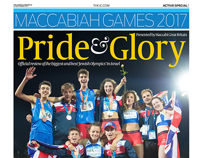 The Jewish Chronicle Supplements