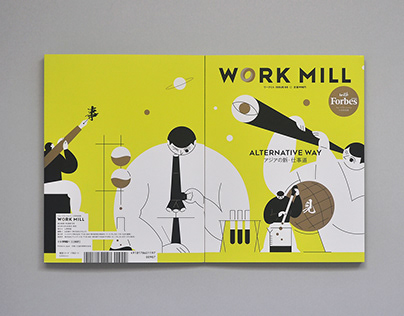WORK MILL ISSUE 05 | Cover Illustration