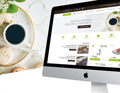 CookStock Website Redesign